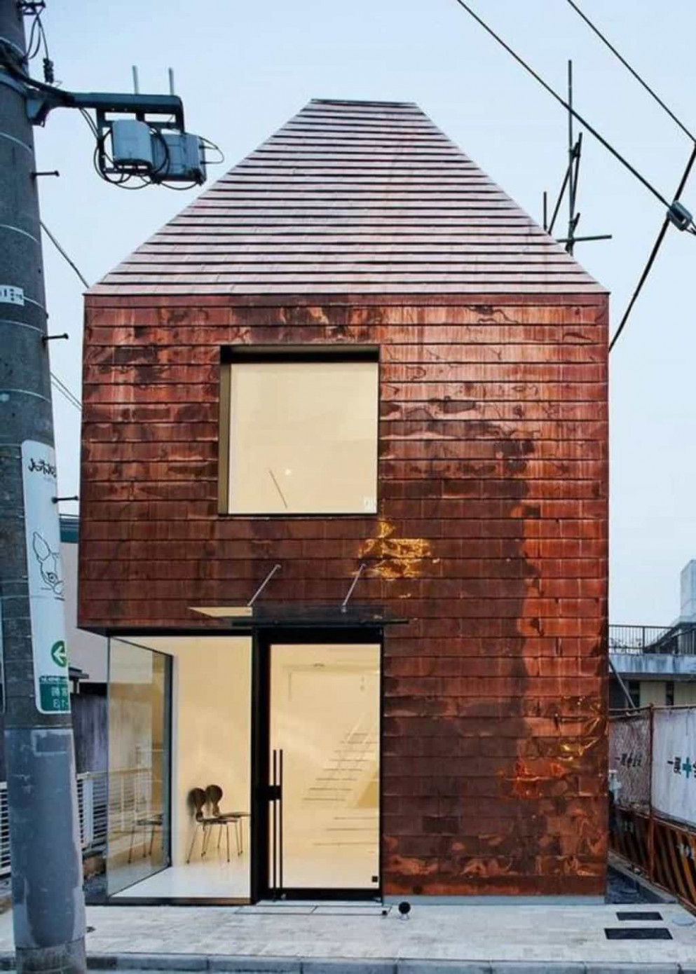Minimalist House With Copper Wall Cladding Copper ..