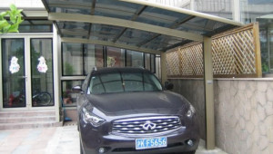 1517615033-aluminum-protective-car-shelter-metal-car-canopy-metal-car-awnings.jpg