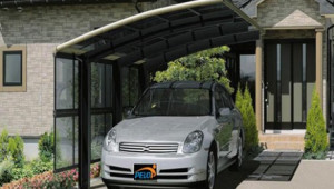 1517654367-carport-temporary-carport-carport-temporary.jpg