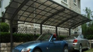 1517811444-car-parking-shelters-car-sun-shelter-aluminum-car-shelter-buy-aluminum-car-shelter.jpg