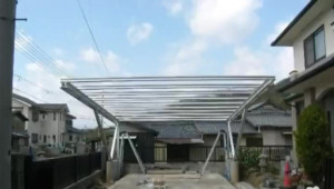 Solar Panel Flat Roof Carport With Aluminum Frame Buy Solar Panel Carport Roof.jpg